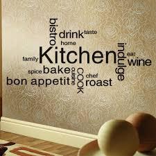 Kitchen Wall Decor Aliexpress Com Buy Kitchen Wall Decor Inspirations Romantic