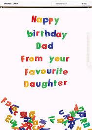 happy birthday dad brainbox candy cards galore