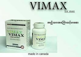 biomanix myanmar home facebook