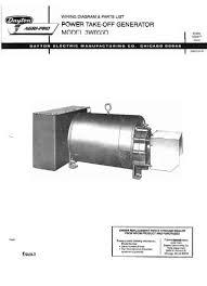 cov7500 es parts list wiring diagram pre winco generators