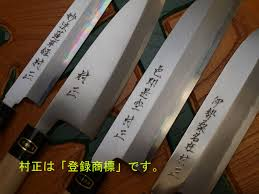 isekuwana muramasa knife shop rakuten global market muramasa muramasa japanese knives sashimi knife 270 mm white paper 2 this buffalo pattern