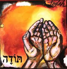 7 hebrew words for praise mystudio13