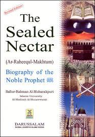 best biography prophet muhammad english free islamic books on the seerah prophetic biographies