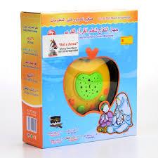 apple quran learning holy quran machine tq0856