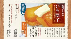 hygi鈩e cuisine 釧路の炉端 居酒屋 くし炉 あぶり家 お品書き 焼物 海の幸