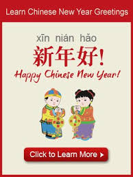 happy chinese lunar ways happy chinese