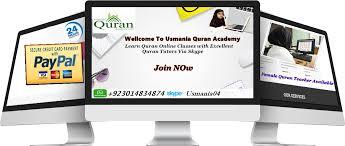 best online class online quran teachers with best online quran academy