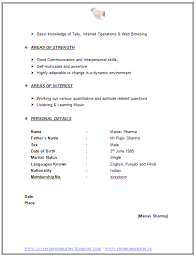 Resume Samples For Freshers by Over 10000 Cv And Resume Samples With Free Download Resume Format
