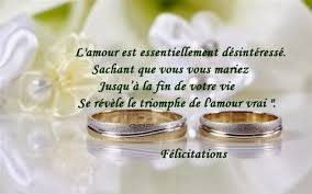 message f licitations mariage sms mariage d amour les messages d amour
