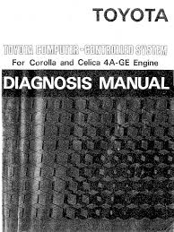 47593774 3zz fe 4zz fe repair manual fuel injection throttle