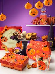 when is halloween 2017 godiva halloween collection jr hakata city amu plaza hakata