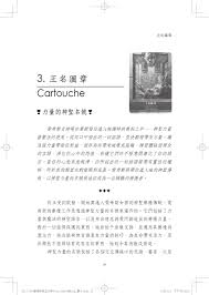 si e social air si鑒e social air 100 images las 214 radicales bushou部首