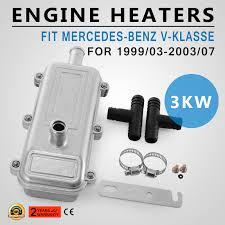 wann zahnriemenwechsel lexus rx 400h standheizung 3kw 230v motorvorwärmer motor heizung zuheizer