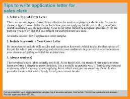 sample cover letter retail assistant supermarket essay cameras