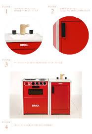 Pretend Kitchen Furniture by I Love Baby Rakuten Global Market Brio Kitchen Sink 31358 Brio