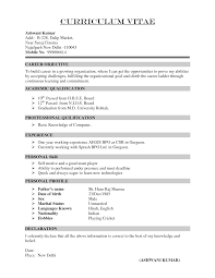 Simple Resume Template Download Cv Resume Full Form In Curriculum Vitae Sample Format 1 638
