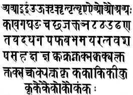hindi writing tools hindi language blog