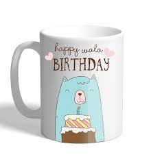 Cute Coffee Cups Cute Coffee Mug U2013 4 Cutecrafty