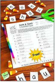 Halloween Mad Libs Esl by Halloween Word Play Seek U0026 Spell Fun Small Words Word Work