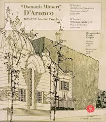 A History Of Ottoman Architecture Cornucopia Magazine A History Of Ottoman Architecture