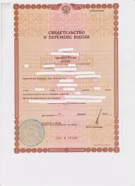 demande de carte de sejour apres mariage visa proches famille consulat honoraire de russie à lyon