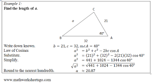 law of cosines worksheet free pdf with answer key visual aides