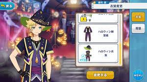 english halloween costumes image sora harukawa halloween costume png the english