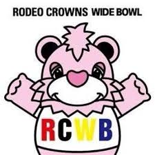 rodeo crowns rcwb ららぽーと甲子園店