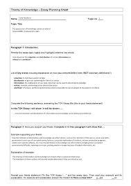 definition sample essay essay in internet essays on privacy right to privacy essay sample tok sample essay tok essaygrade a levelstudent oxbridge notes tok sample essaytok essay outline wartortle that