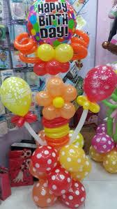 birthday balloon arrangements send happy birthday balloons to amman