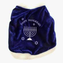 hanukkah clothes hanukkah dog clothes baxterboo