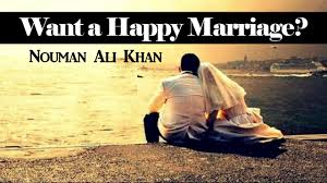 Marriage Quotes Quran Want A Happy Marriage Watch This Ustadh Nouman Ali Khan Youtube