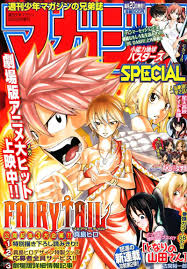 Fairy Tail Manga by Read Fairy Tail Special Chapter 1 Mangafreak