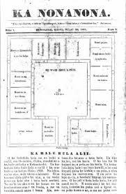 royal hawaii wikipedia