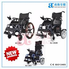 electric wheelchair price in the philippines electric wheelchair