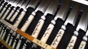 Katana Kitchen Knives Samurai Sword Kitchen Knives In Japan Youtube