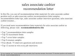 sales associate cashier recommendation letter