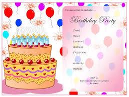 free email birthday party invitation templates cloudinvitation com