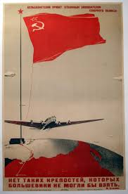 37 best soviet collages u0026 posters images on pinterest russian