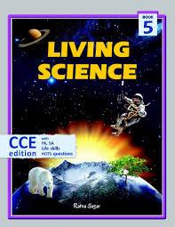 living science 5 amazon in lekshmi menon louisa chawhan