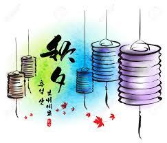 chuseok korean thanksgiving korea clipart chuseok pencil and in color korea clipart chuseok