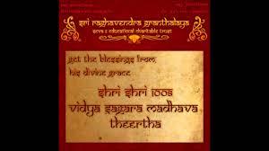 Invitation Card For Pooja Satyanarayan Pooja Invitation Message Futureclim Info