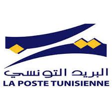 bureau d emploi nabeul pointage bureau de poste el haouaria poste bureaux et services nabeul