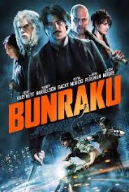 affiche film Bunraku