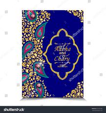 Islamic Invitation Cards Vector Illustration Indian Wedding Invitation Card Stock Vector