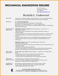 sle resume for ojt industrial engineering students cover letter engineering student image collections cover letter