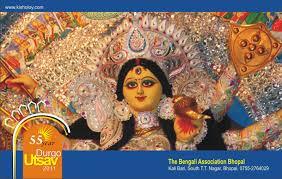 Vastu Invitation Card Kisholoy Durga Puja Invitation Card 2011