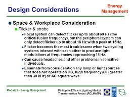 most efficient lighting system module 8 energy management philippine efficient lighting market