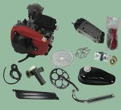 49cc gas petrol motorized bicycle 4 stroke engine kit motorcycle