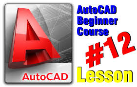 autocad classes draw your first floor plan lesson 12 youtube
